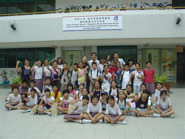 新加坡游学见闻(7)--校内信息--杭州市求是教育集团