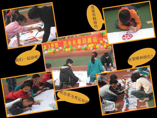 四年级画画图片大全喜迎春节