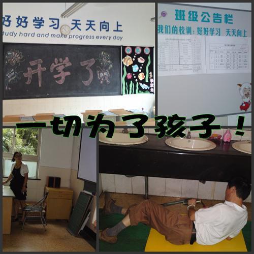 开学家长会黑板报版面设计图