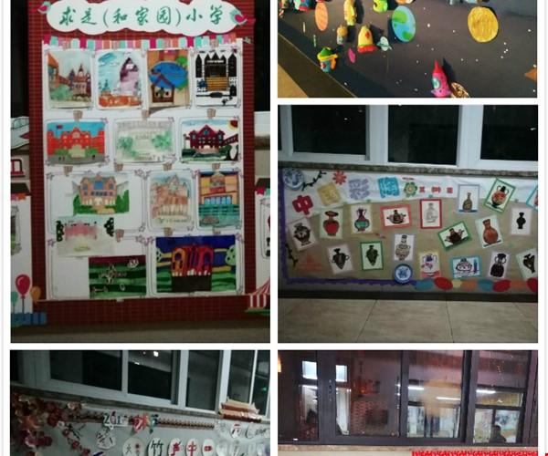 和家园 三年级艺术节绘画展