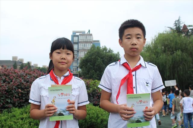 学和三年级的蒋欣桐同学的美术作品被刊登在小学版的书中.高清图片